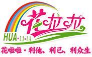 花啦啦花卉Logo